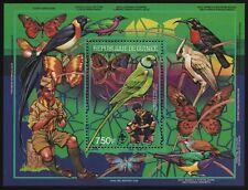Guinea 1988 - Mi-Nr. Block 305 A ** - MNH - Vögel - Schmetterlinge