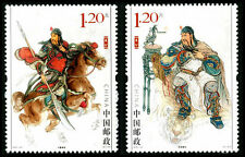 China 2011-23 關帝 God of Guan Di Legends stamps S/S