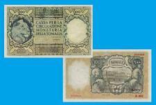 Italian Somaliland 100 Somali 1950.  UNC - Reproductions