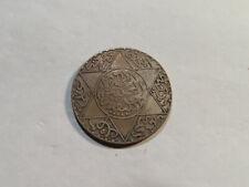 S218 Morocco 1299-P 2 1/2 Dirhams