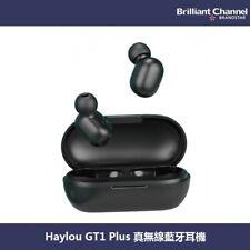 Haylou GT1 Plus 真無線藍牙耳機 (黑色) - 平行進口產品