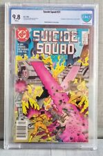SUICIDE SQUAD #23 CBCS 9.8 1ST ORACLE ⭐WHITE PAGES⭐ From Nickel City Collection