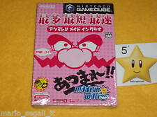 MADE IN WARIO Nintendo GAME CUBE version  JAPAN NTSC NEW FACTORY SEALED JAP