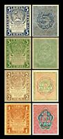 Russie - 2x 1, 2, 3, 5 Roubles - Edition 1919 & 1921 - Reproduction - 35