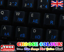Hungarian Transparent Keyboard Stickers for Computer Laptop PC 6 Colours!