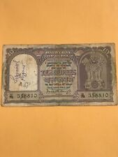 India Ten Rupees Broad Circulated Papaer Money - P 40a