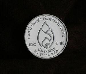 Thailand 20 Baht 2000 BE2543 Proof World Coin Kings Mother Birthday Thai Rama IX