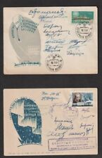 Russian 1961, 1962, 1964 Arctic Expedition Cacheted & Signed Covers