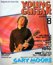 Young Guitar Aug/94 Gary Moore Aerosmith Pantera Dimebag Extreme TOTO Lukather