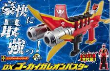 Power Rangers Gokaiger Kaizoku Pirate Armada Mobirates Galleon Buster Cannon MIB