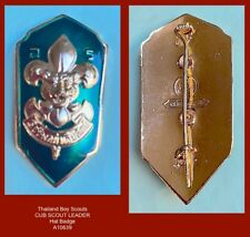 Thailand Boy Scouts -  CUB SCOUT LEADER Metal Hat Badge (c.1980's)