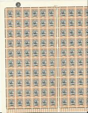 Sudan 1937-41 1 Mil Camel Postman block of 100 units including 10 Gutteted pair