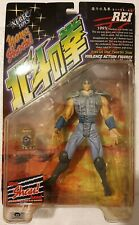 Xebec Kaiyodo Fist of the North Star Violence Action Figure 2x Rei [Kenshiro]