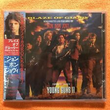 JON BON JOVI Blaze Of Glory JAPAN CD Mercury PHCR-1013 NEW SEALED