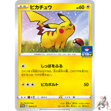 Pokemon Card Japanese - Pikachu 024/S-P - PROMO MINT Sword & Shield