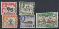 More details for bahawalpur 1948 part set to 10 rupees mlh j6357