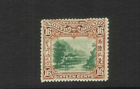 NORTH BORNEO 1902 16c GREEN & CHESTNUT P. 14.5 (SG 107a) MINT