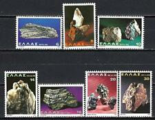 Grèce -Greece 1980 richesses minières Yvert n° 1404 à 1410 neuf ** 1er choix