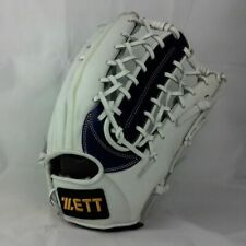 "ZETT Exclusive MDN/White 13"" Leather Right-Handed Thrower Oufield Baseball Glove"