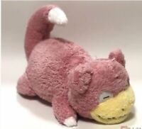Brand New Pokemon Slowpoke Fluffy Plush Banpresto Japan Premium Soft 28cm