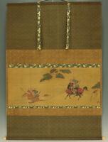 """掛軸1967 Big Hanging Scroll : CHIKATANE """"Two Samurai Heading Battle"""" w/box  @h113"""