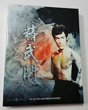 Fist Of Fury (Blu-ray) BRUCE LEE / 4K REMASTERED / English Subtitle / Region A