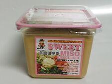 Miko Brand Sweet Miso Paste NON GMO Product of Japan 17.60 oz FREE SHIPPING NEW