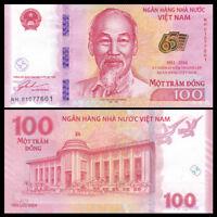 Vietnam Viet Nam 100 Dong, 2016, P-125 New, 65th COMM., Banknote, UNC
