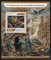 DJIBOUTI 2017 WWII 75th ANNIVERSARY BATTLE OF STALINGRAD  SOUVENIR SHEET MINT NH