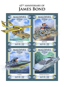 Maldives James Bond Stamps 2018 MNH Cars Motorcycles Flying AMC Matador 4v M/S