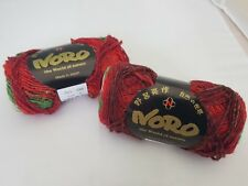 250 g NORO Silk Garden 4 Ply Fb.299 Wolle / Seide / Polyamid / Mohair