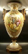 19th Century Massive French Sevres Ormolu-mounted White & Gilt Urn by L. Bertren