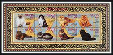 Nevis 852 MNH Cats
