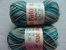 Patons Kroy Socks  yarn, Turquoise Jacquard, lot of 2 (166 yds ea)