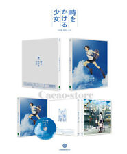 The Girl Who Leapt Through Time (Blu-ray) English Subtitle / Region A