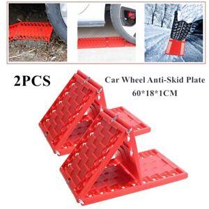 2X Car Rubber Wheel Anti-Skid Pad Skid Plate Tire Traction Winter Mud Sand Snow
