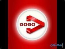 gogo live 12 Mois Garantie Code Par Mail