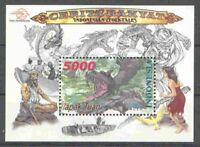 INDONESIEN - Block FOLKTALES 2000 - Märchen und Legenden: Drache - **/MNH