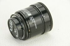 Nikon AF Micro Nikkor 55mm f/2.8, messa a fuoco difettoso!!!