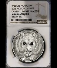 Mongolia 2015 Campbell's HAMSTER 1oz. SILVER Coin (NGC MS69)+ Wooden box