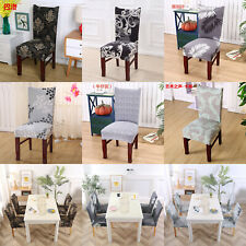 4/6 Pcs Chair Covers Dining Wedding Stretch Spandex Seat Covers Home Slipcovers