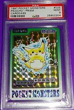 Pokemon Pikachu 1997 Bandai Carddass Prism Foil Psa 9