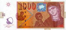 Macedonia / Makedonija P-22a 1000 denari 2003 UNC