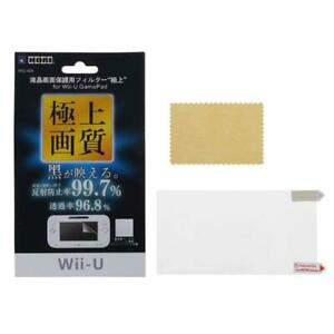 Ultra Clear HD Protective Film Surface Guard Cover for Nintendo WII U Gamepad