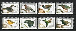 British  Virgin Islands stamps birds, complete set,  MNH