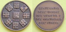 MEDAGLIA GETTONE TOKEN 100 ANNIVERSARIO UNIONE DEL VENETO E MANTOVANO ALL'ITALIA