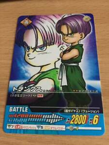 Carte Dragon Ball Z DBZ Super Card Game Part SP #M-P/004-II-R Promo BANDAI 2006