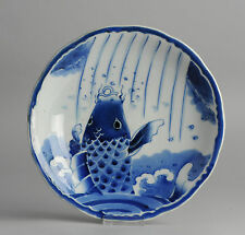 Perfect & Quality! 28CM Japanese Porcelain Charger Edo/Meiji 'Fish in Water'