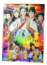 Beauty Private Kitchen Taiwanese Drama (5DVDs) High Quality-Box Set! No English!