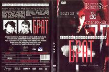 Brother / Brat - Sergei Bodrov (DVD NTSC)[ENGLISH SUB.] BALABANOV